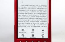 Sony_Reader_PRS-T2_scr03