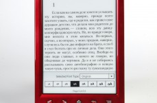 Sony_Reader_PRS-T2_scr15