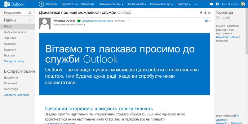 posta hotmail outlook